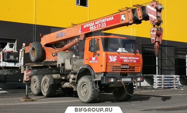 Создание сайтов автокраны санкт петербург как сделать свой флеш сайт