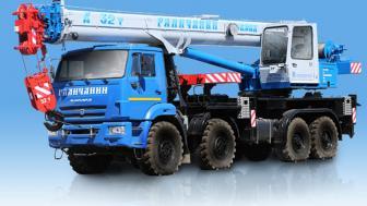 Галичанин КС-55729-5B на 32 тонны